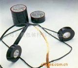 台湾四维消磁线圈用电气*缘胶带(IC7K#)