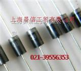 上海晏信工贸有限公司专业代理高效率整流二极管