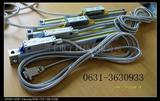 威海三丰光栅尺光学尺电子尺机床数显尺封闭电子尺