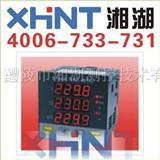 ACX4I-48K1 单相交流电流表