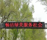 陕西省宝鸡市P10单元板