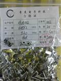 49/S YC11.0592MHz晶振  (石英晶�w�C振器)