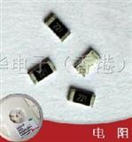 贴片(片式)电阻0805 5%常规系列