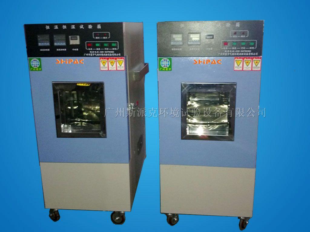 供应上海 杭州qth快速温度变化试验箱