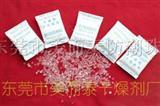 工艺品干燥剂,家用电器干燥剂,硅胶干燥剂