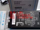 MT48-V-E,MT48-R-E液晶面板温控表MT48-V-E,MT48-R-E