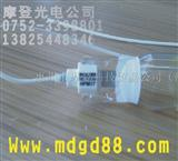 飞利浦晒版灯 HPM17,曝光灯