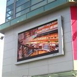 桂林LED显示屏|桂林LED全彩显示屏