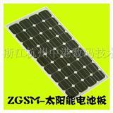 太阳能电池组件单晶硅太阳能电池板