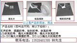 LCD剥离胶带、偏光片撕膜胶带、偏光片剥离胶带