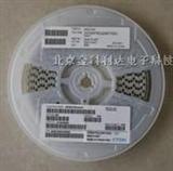 贴片电阻电容,电容器,电阻器现货批发