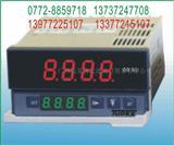 数显智能仪表sc4-(P)DA-2A,sc4-(P)DA-5A