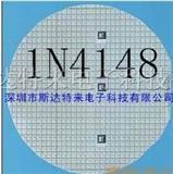 开关磁敏二极管芯片、裸片1N4148