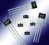 原厂磁敏二极管、磁敏开关元件