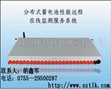蓄电池远程监控系统
