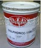 CC-1105无溶剂型凡立水(绝缘漆)