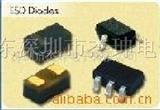 EDS静电二极管