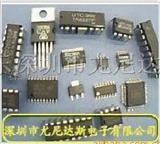 防静电保护电路、EDS静电二极管ON,ESD5Z6.0