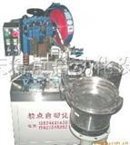 全自动电位器端碳膜端子铆合机