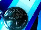 CR2032 纽扣电池