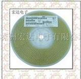 B型钽电容CA45-6.3V100UF-B