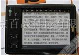 性价比最高的汉王电子书阅读器N510精华-百战