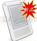 汉王电纸书d21 电子阅读器 汉王电子书