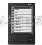 翰林V3+电子书 翰林电子阅读器