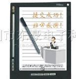 E-book\irex电子书\电子阅读器