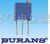 玻璃釉微调电位器-3006P系列(现货)