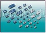 RF华新科(WALSIN)手机蓝牙天线