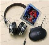 无线(调频)四合一耳机