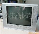 彩色电视机 CRT彩色电视 彩电 显像管电视机