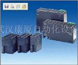 6EP1434-2BA00、6EP1331-2BA10电源