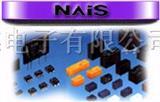 现货日本NAIS松下继电器TX2-12V