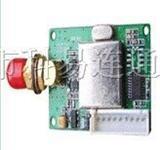 科易连微功率RF模块KYL-1020U