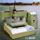 图冠 TG3025 电脑雕刻机