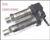 电阻应变计压力传感器