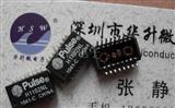 h1102nl,h1102网口变压器(图)