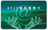 电梯IC智能管理系统