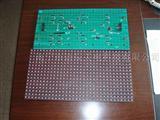 led边框、全彩显示屏、模组批发、
