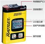 美国英思科T40工业级单气体检测仪