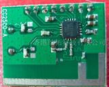 CC2500无线模块