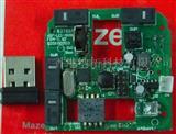 2.4G无线鼠标方案PCBA(NRF24LE1+NRF24LU1P)