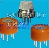 氢气传感器MQ-8 DIP-6 全新原装