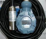 液位计、料位计、液位变送器、液位传感器