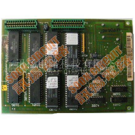 pcb电路板设计
