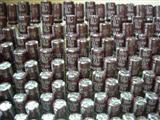 高频低阻电容器 黑金刚 红宝石