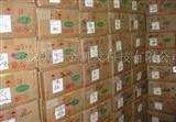 厚声贴片电阻0402 1K 精度5% 台湾厚声电阻