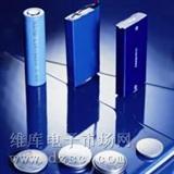 LIR18650锂电池,3.7V可充锂离子电池-LIR18650